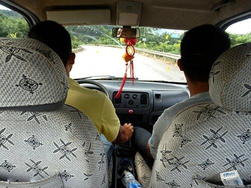 Podwózka na granicę