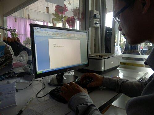 Przygotowywanie listu w wersji tajskiej